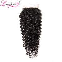 LONGQI HAIR Free Part Peruvian Curly Lace Closure 4