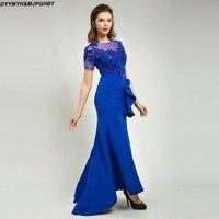 Royal Blue Mother of Bridal Dresses Scoop Neck Short Sleeve Keyhole Back Side Slit Mermaid Mother of Groom Gowns