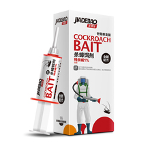 Roach Control Gel Bait Fipronil Safe Insecticide Efficient Powerful For Hotels Kitchen Home  All Kinds Of Pests Baits