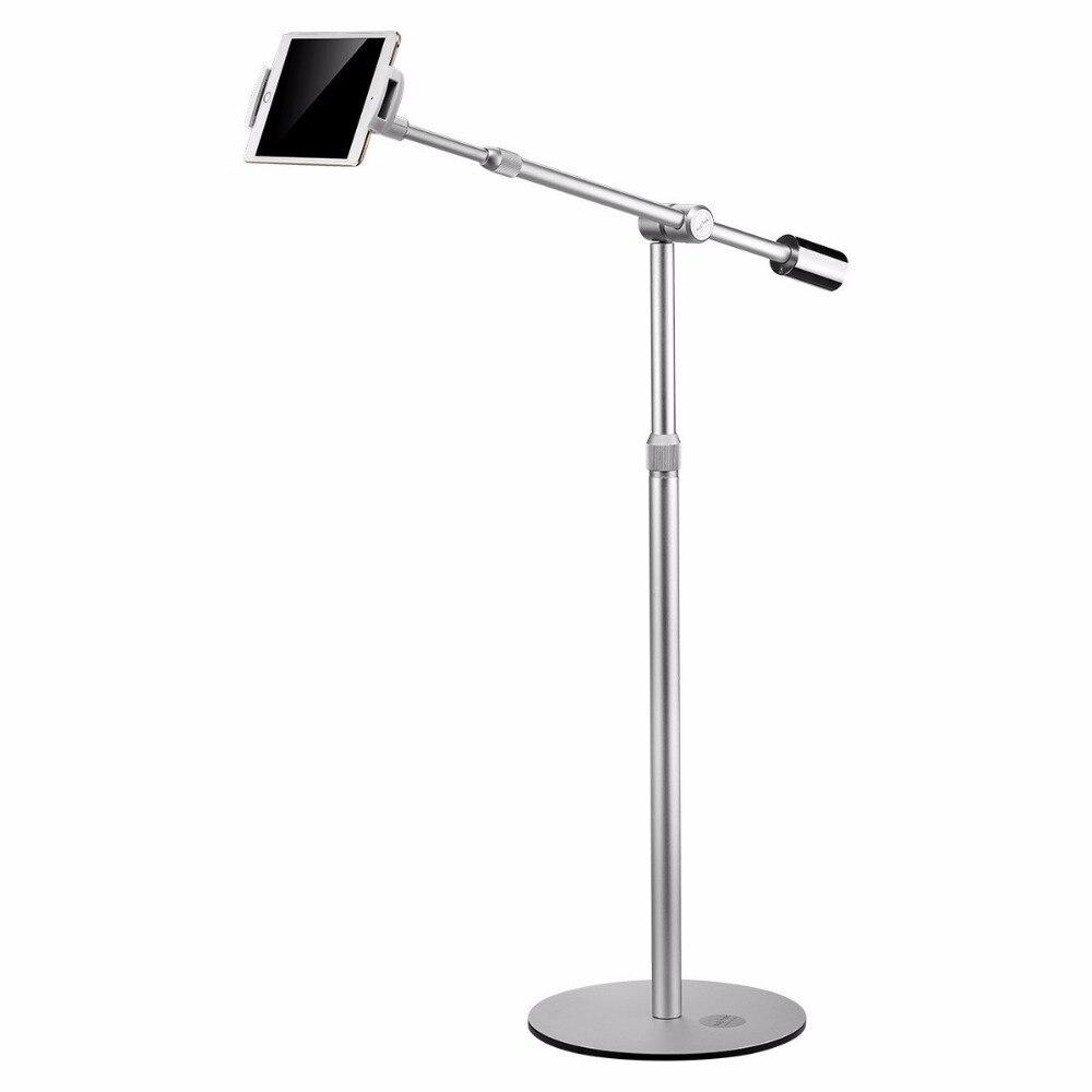 Suptek Floor Stand Height-Adjustable for 4.7-12.9 Inch Tablet Holder (suptek 17)Suptek Floor Stand Height-Adjustable for 4.7-12.9 Inch Tablet Holder (suptek 17)