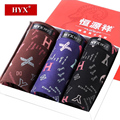 HYX china famous mens lingerie sexy sous vetement homme sexy hot pouch underwear ondergoed mannen calzoncillos hombre slips