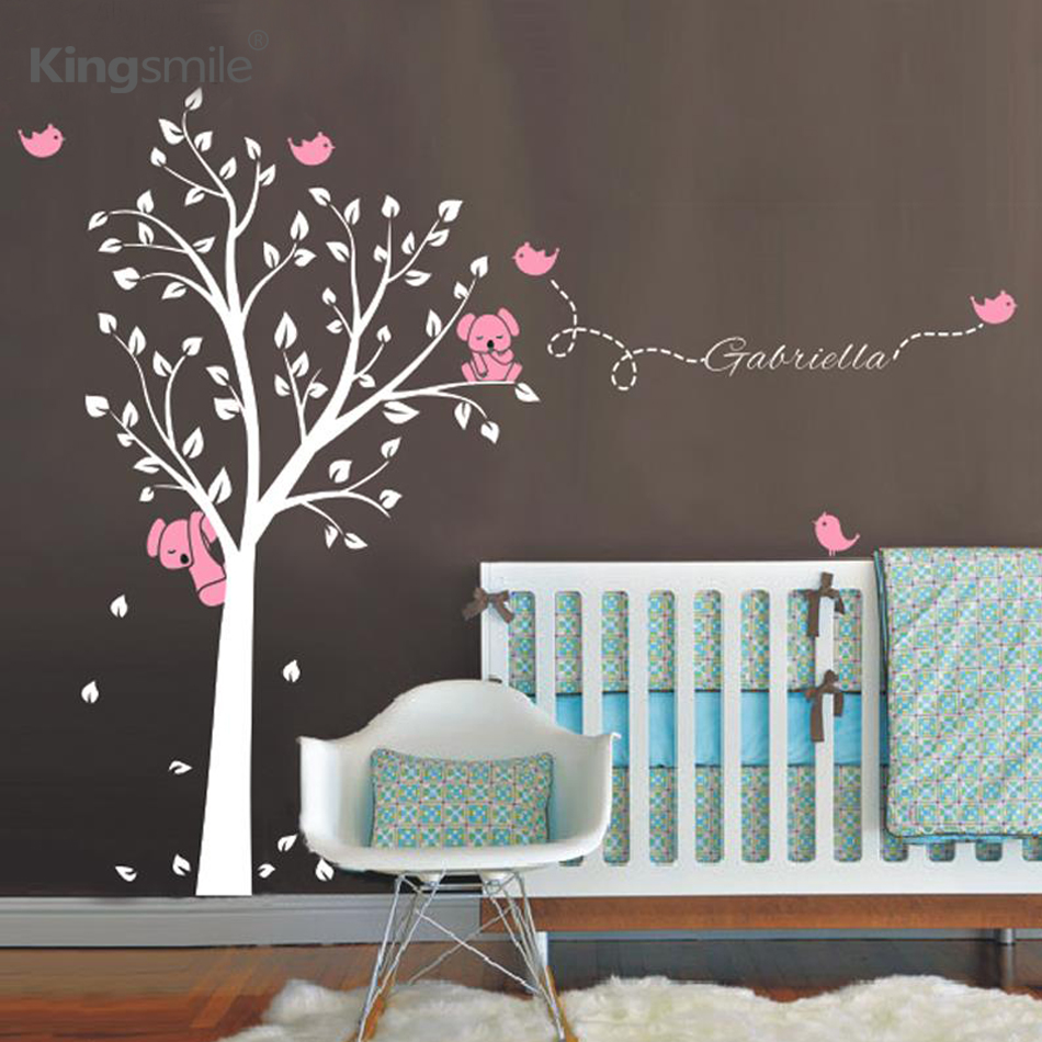 Modern koala tree birds wall stickers custom name vinyl for Baby name nursery decoration