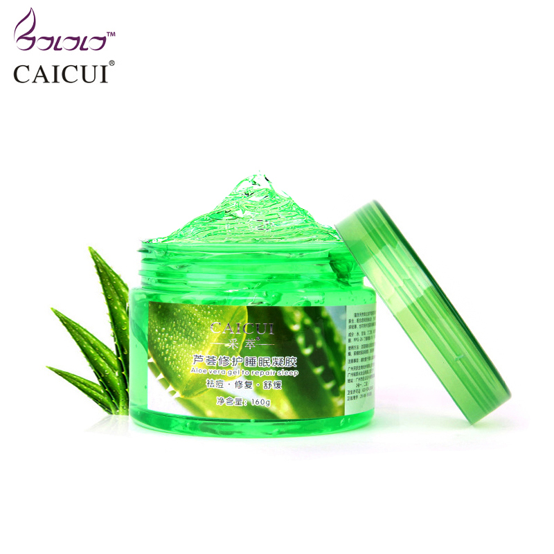 aloe vera plant sleep mask gel cream face mask essence moisturizing repair blackhead remover acne treatment skin mask skin care precious chinese herbal formula whitening cream facial mask skin care acne scars remove face mask blackhead mite treatment 160g