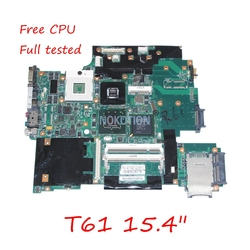 FRU: 43Y9047 11S42X6803 płyta główna dla Lenovo IBM thinkpad R61 T61 15.4