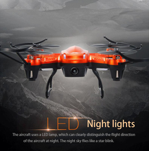 JJRC H32WH 720P HD camera four axis aircraft WIFI aerial real time transmission of unmanned aerial