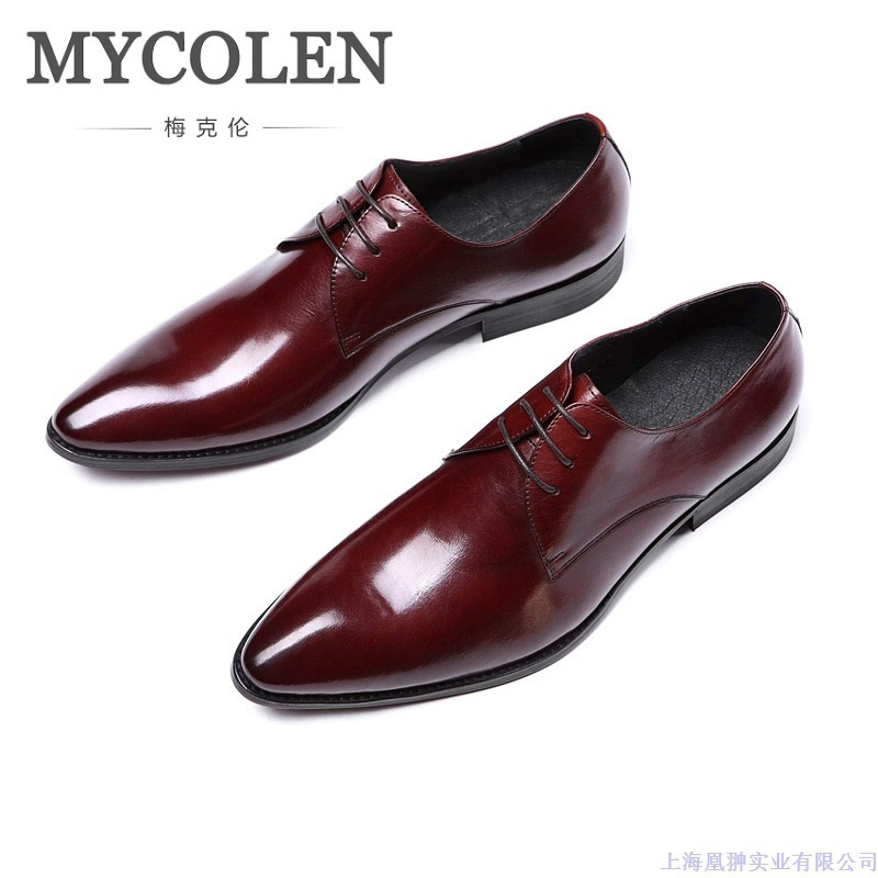 MYCOLEN New 2018 Luxury Designer Classic Patent Leather Mens Pointed Toe Dress Shoes Genuine Leather Comfortable Oxford Shoes 247 classic leather
