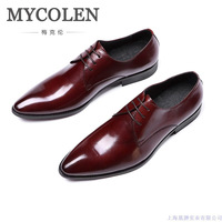 MYCOLEN New 2018 Luxury Designer Classic Patent Leather Mens Pointed Toe Dress Shoes Genuine Leather Comfortable Oxford Shoes