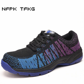 new arrival large size men breathable mesh steel toe caps work safety summer shoes anti-puncture site factory tooling boots male