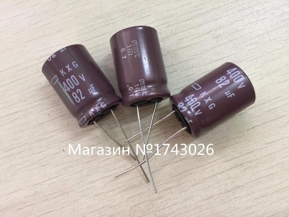 100 original false a compensate ten electrolytic capacitor 400v 82uf 82uf 400v 18 26 KXG series