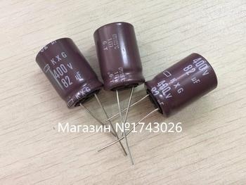100% condensador electrolítico 400v 82uf 82uf 400v 18*26 KXG series (100 uds) IC