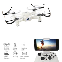 LIDI RC L8HW 2.4G 6-axis Gyro WiFi FPV Drone 720P Camera Altitude Hold RC Quadcopter RTF