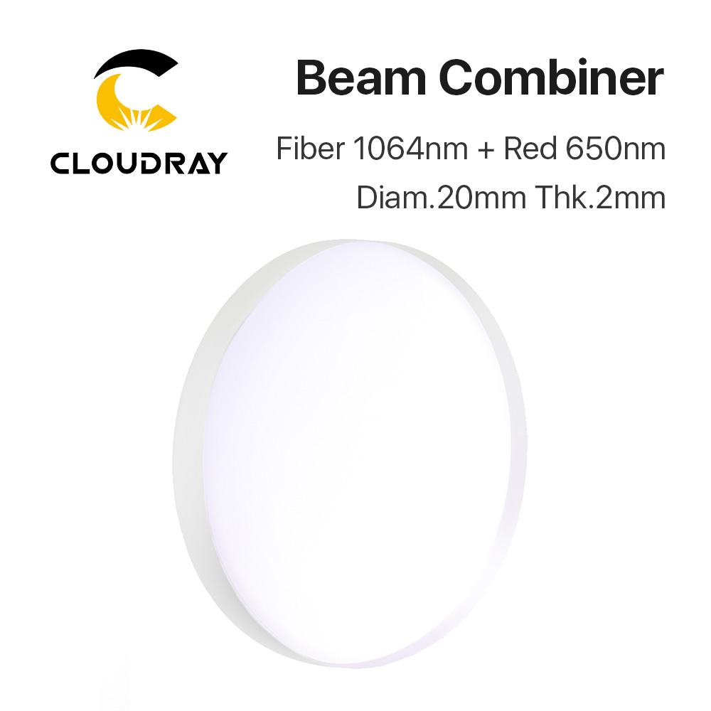 Laser Beam Combiner Lens Diameter 20mm 1064nm for Fiber Laser Marking MachineLaser Beam Combiner Lens Diameter 20mm 1064nm for Fiber Laser Marking Machine