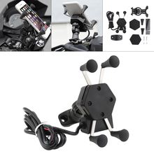Adjustable Handlebar Mount Phone Holder Rechargeable Motorcycle Riding Car Mobile Bracket Stand for