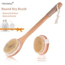 TREESMIL Natural Exfoliating Bristle Brush Wooden Long Handle Bath Set Blood Circulation Body Massage Dry D30