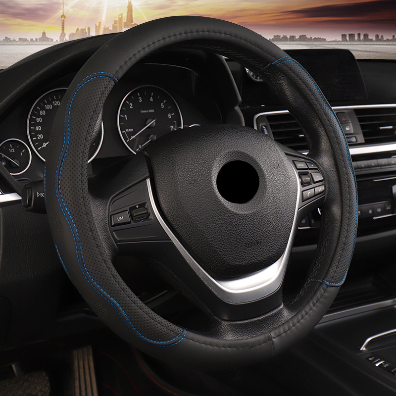1x Sports Vogue Artificial Leather Car Steering Wheel Cover Protector For 38cm