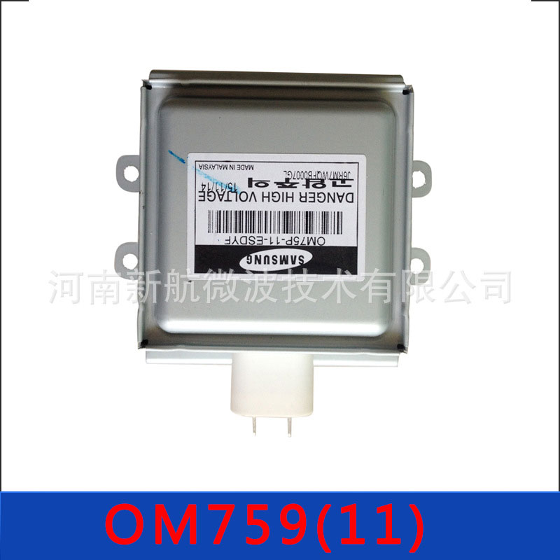 5 Per Lot SamsungOM75P(11) Microwave Oven Magnetron Replacement Part OM75P(11) New Not Used 100% Original 15% Off5 Per Lot SamsungOM75P(11) Microwave Oven Magnetron Replacement Part OM75P(11) New Not Used 100% Original 15% Off