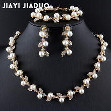 jiayijiaduo Simulated Pearl Bridal Jewelry Sets Gold-Color Necklace Set Wedding Costume Jewelry Necklace Earrings Bracelet Set(China)