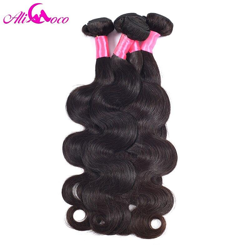 Али Коко волос Комплект s индийский Объёмные локоны 100% человеческих волос 4 Комплект предложения-Волосы remy Бесплатная доставка
