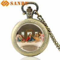 Vintage bronze da vinci funciona a última ceia relógio de bolso de quartzo retro masculino feminino clássico pingente colar relógio