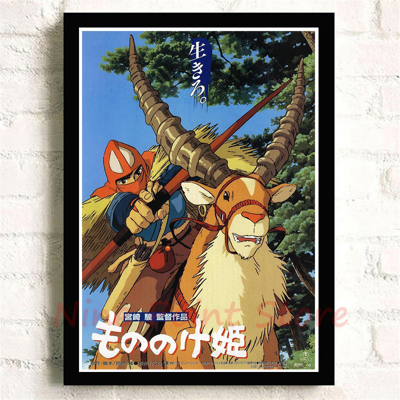 Mononoke Hime Miyazaki Hayao Movie Poster Popular Classic Japanese Coated Paper poster Home Decor wall sticker Frameless in Wall Stickers from Home Garden