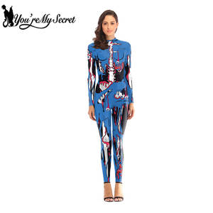 6ebd716b65a 2018 Halloween Scary Costume Skeleton Cosplay Bodysuit