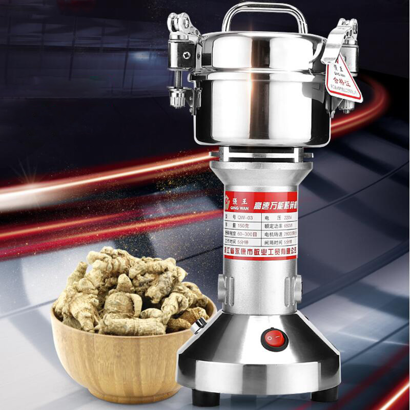 Grinder Chinese Herbal Medicines Stainless Steel Whole Grains Powder Machine Fine Household Small Coffee Beans