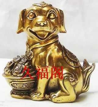China Collection copper Zodiac Dog Sculpture