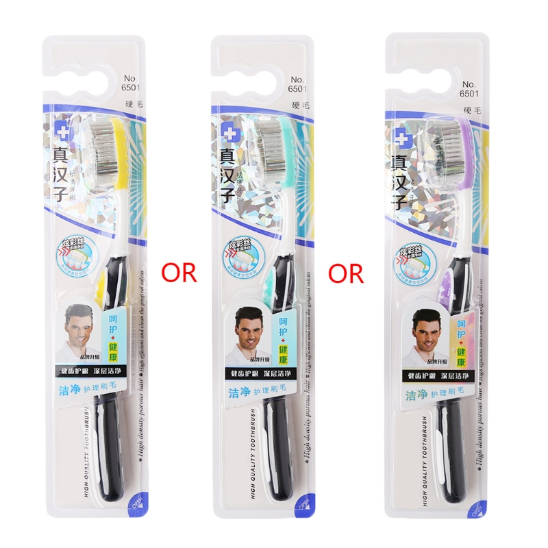 New hard bristles Toothbrush for Men Tooth Brush Oral Care Remove smoke stains Toothbrush With Retail Package Random Color 1Pc image