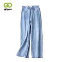GOPLUS Vintage High Waist Washed Jeans Spring Autumn Loose Full Length Wide Leg Pants Blue Straight Jeans Women Streetwear C7425
