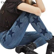 CamKemsey S-3XL Plus Size 3D Star Embroidery High Waist Jeans Woman Stretch Skinny Jeans Female Slim Pencil Pants Capris