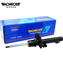 MONROE Front car shock absorber 71577ST for Jeep Liberty Sensa TRAC series auto part (pack of 1)