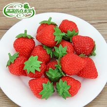 High artificial strawberry model pvc false fruit props small decoration