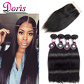 Brazilian Straight Hair With Closure 3 or 4pcs lot Brazilian Virgin Hair With Closure Cheap Brazilian Human Hair Weave Bundles