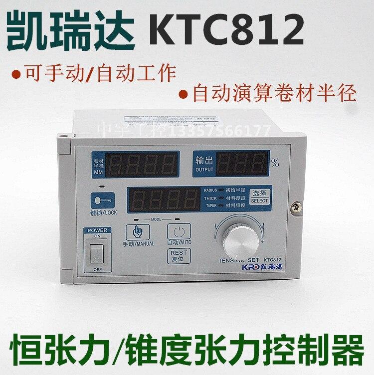 KTC812 Cono Regolatore di TensioneKTC812 Cono Regolatore di Tensione
