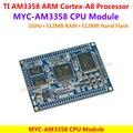 MYC-AM3358 Модуль ПРОЦЕССОРА TI AM3358 Совет По Развитию (1 ГГц, 512 МБ RAM, 512 МБ Nand Flash 6x 2x UART SPI 3x I2C 2x МОЖЕТ 8x Таймеры)