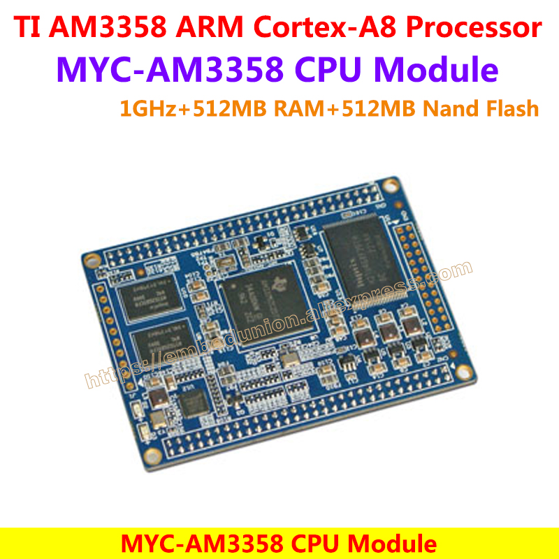 MYC AM3358 CPU Module TI AM3358 Development Board 1GHz 512MB RAM 512MB Nand Flash 6x UART