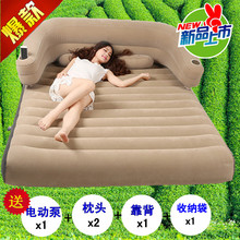 Luxury flocking  double backrest inflatable mattress household folding air cushion bed thickness Give Electric pneumatic pump
