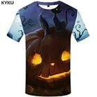 KYKU Brand Halloween...