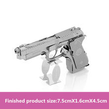 Stereoscopic Metal Assembling By Hand 3D Toy Gun Military Model DIY Jigsaw Puzzle Children's Day Gifts for Boy Friend(China)
