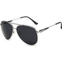 VEGA Polarized Aviator Sunglasses Men Women 2017 New Classic Pilot Glasses HD Vision Eyewear  lunettes de soleil 8077