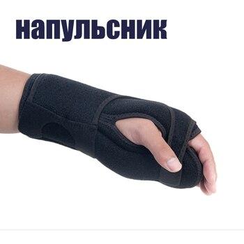 Envío Gratis órtesis de muñeca apoplejía Hemiplejía vendaje ortopédicos mano  Brace muñeca apoyo férula del síndrome a0026e15967d