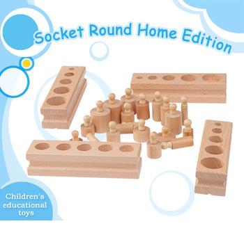 Drewniane dla dzieci zabawki do wczesnej edukacji dzieci pomoce nauczycielskie cylindryczne gniazdo Montessori drewniane zabawki dla dzieci tanie i dobre opinie KINYOUBI 19072201 Zwierzęta i Natura Drewna Urodzenia ~ 24 Miesięcy 2-4 lat 5-7 lat