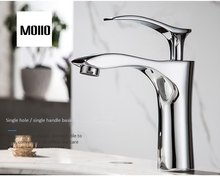 MOIIO  luxury bathroom faucet Copper High-end hot and cold water tap Chrome silent mixer
