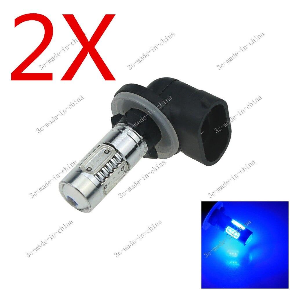 Голубой почвы Bay 2 шт. 7.5 Вт 881 <font><b>H27W</b></font> супер яркий объектив проектора HID Синий удар водить автомобиль спереди лампы DRL фар авто туман лампочки