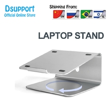 Free Shipping AP-2  Aluminum 360 Degree Rotating Adjustable Laptop Stand Angle 15 degree for Home/Office11-17 inch Notebook