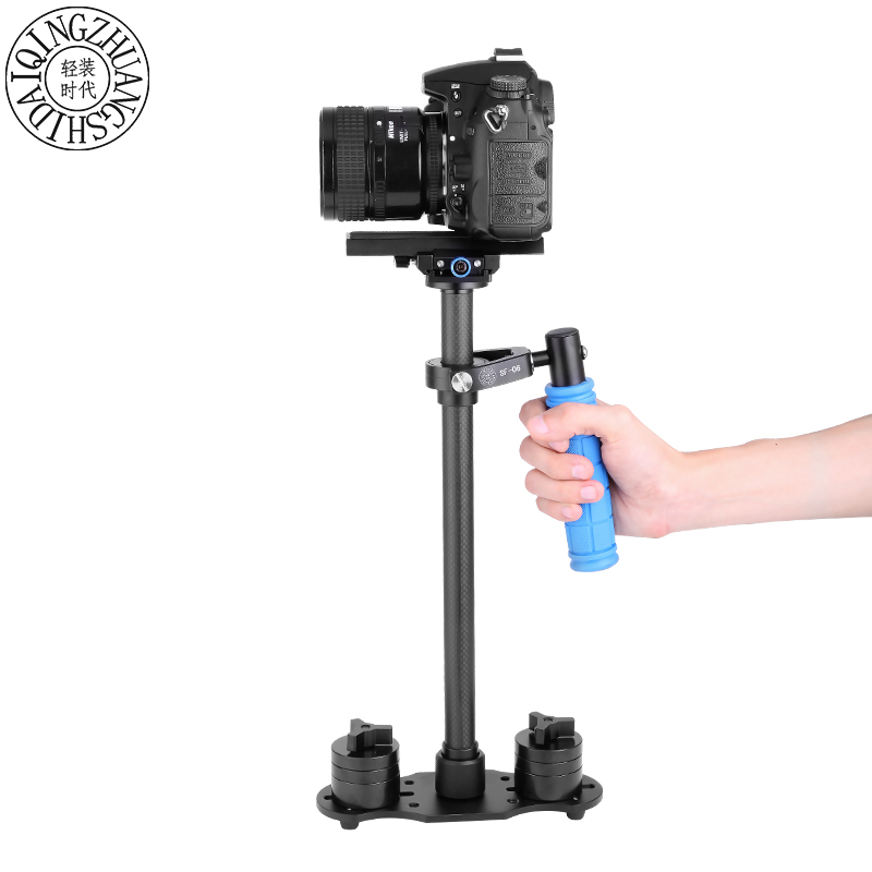 Qingzhuangshidai 48cm Max load 5kg Handheld Stabilizer Steadicam Steady Cam for Camcorder Camera Video DV DSLR Free Shipping