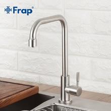 Кухонный кран Frap, современный кухонный кран из нержавеющей стали с вращением на 360 градусов, Y40528