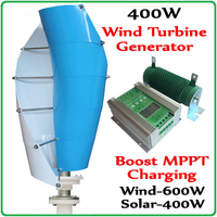 Vertical Axis Wind Turbine Generator 12V 24V 400W Wind Generator+1000W Boost MPPT Wind 600w Solar 400w Hybrid Charge Controller