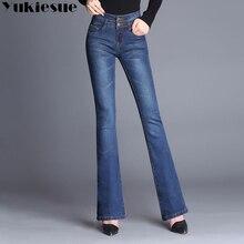 Plus met jeans broek