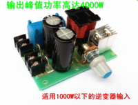 Single Silicon Post Stage Band Band Mixing Interface Vehicle Inverter Generator Multiple Boost FM Pulse Circuit Board